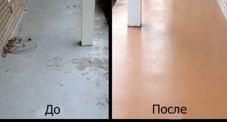 Сравнение внешнего вида пола до и после
