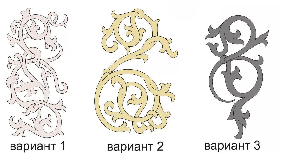 Примеры орнаментных узоров